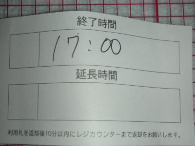 DSCN1522_convert_20111201174756.jpg
