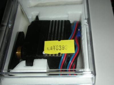 DSCN1526_convert_20111203162923.jpg
