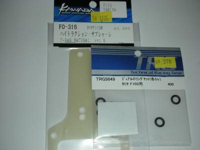 DSCN1588_convert_20111215121808.jpg