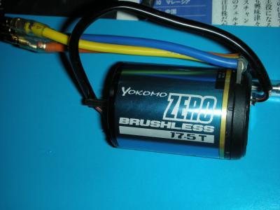 DSCN1638_convert_20111217174034.jpg