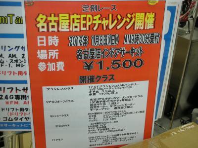 DSCN1763_convert_20111227175020.jpg
