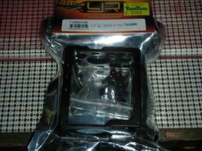 DSCN1767_convert_20111227175153.jpg