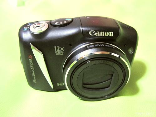SX130 IS