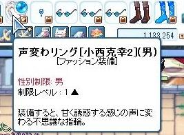 SPSCF0175.jpg