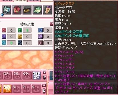 snapshot_20110620_071158.jpg