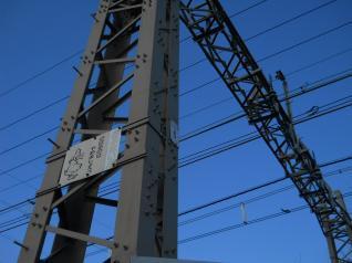 京王線つつじ6号架線柱