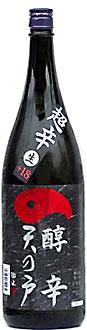 天の戸超辛+18純米生原酒