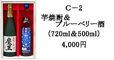 20131119g04.jpg