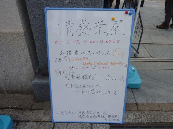 20120416L1055.jpg