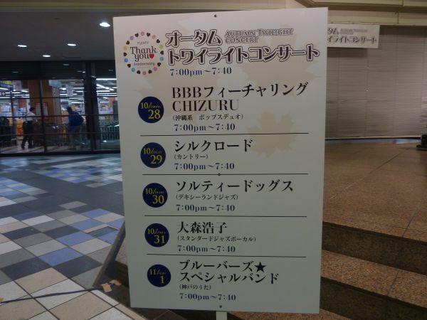 20131029a0003.jpg