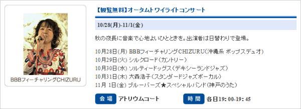 bbb20131025.jpg