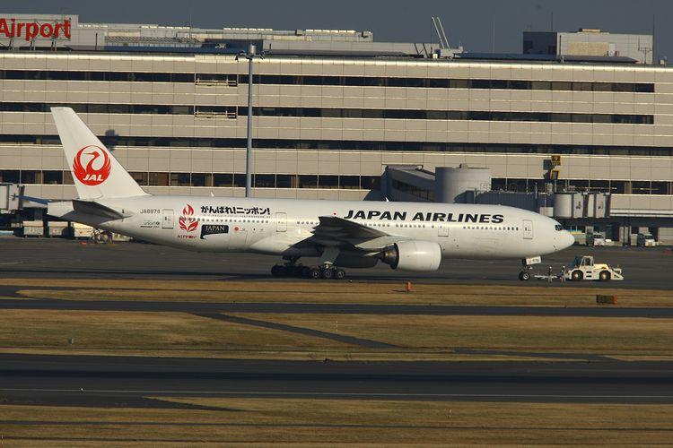 1401羽田空港① (120)FC2