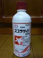 D22スプラサイド乳剤40