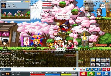 Maple100704_172854_convert_20100807130700.jpg