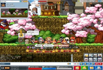 Maple100723_003325_convert_20100813191120.jpg