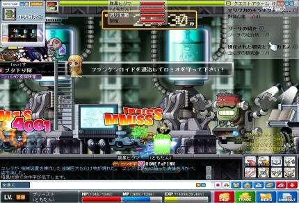 Maple100820_224835_convert_20100821134802.jpg