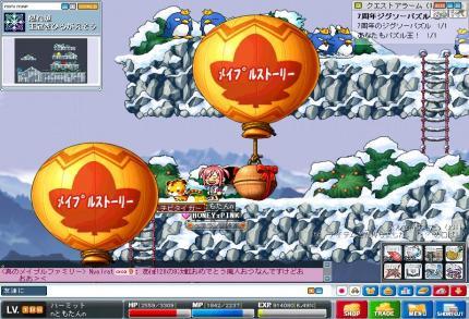 Maple100920_042245_convert_20101002150421.jpg