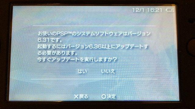 101201_162144.jpg