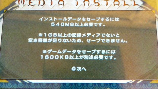 101201_170706.jpg
