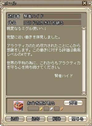 A_rank.jpg