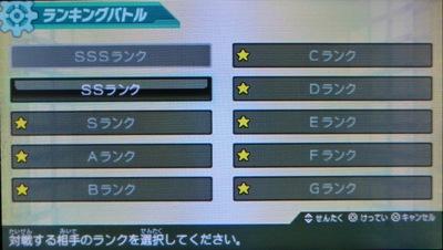 ダンボール戦機 その10-1