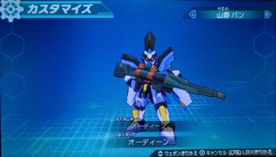 ダンボール戦機 その10-3