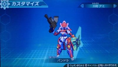 ダンボール戦機 その10-5