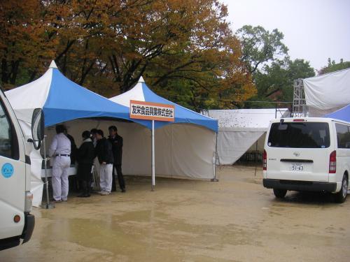 うちのテント1