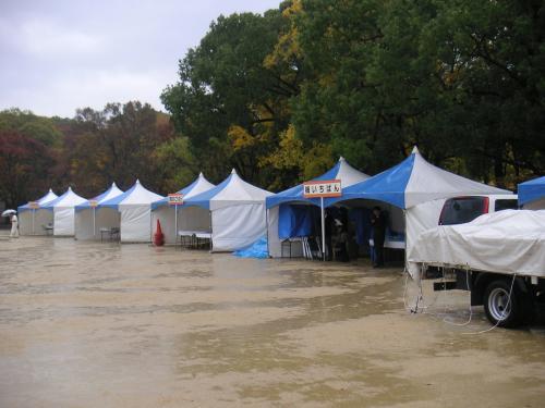 他のテント