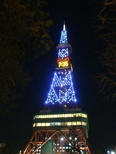 テレビ塔イルミ