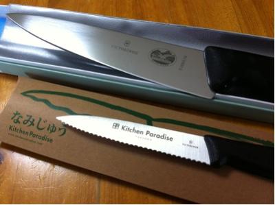iphone_20111105142520.jpg