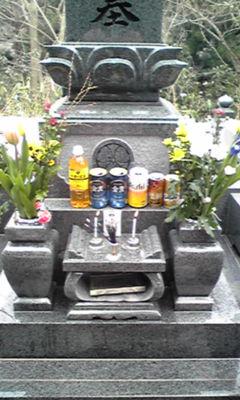 お墓にビールや煙草、ありがとうございます