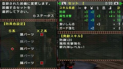 20110430152549_0.jpg