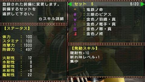20110430211946_0.jpg