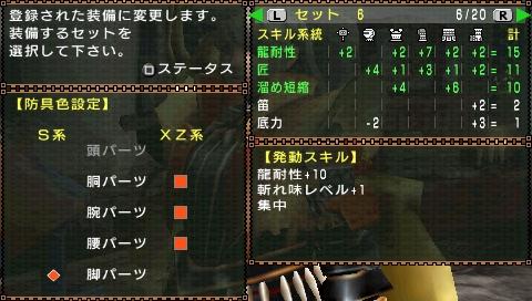 20110430211948_0.jpg