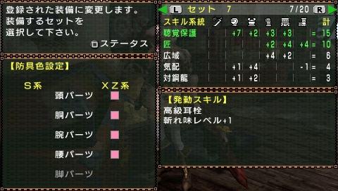 20110430212152_0.jpg