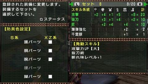 20110503195445_0.jpg
