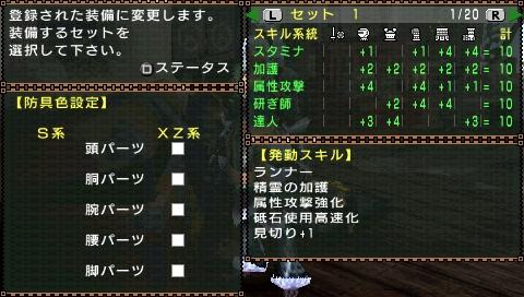20110503202529_0.jpg