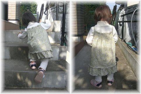 monita-kyami-1-2.jpg