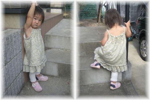 monita-kyami-1-6.jpg