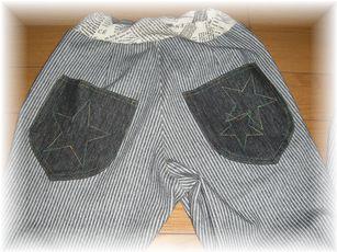 yo-yo-pants-1-2.jpg