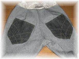yo-yo-pants-1-3.jpg