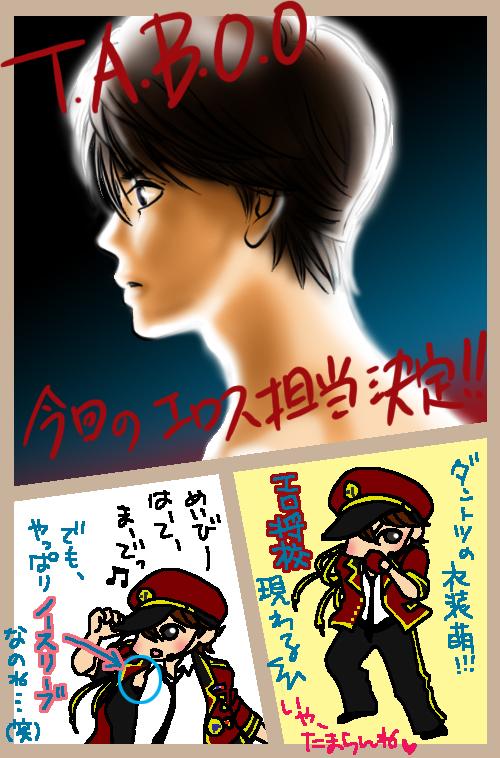 君と僕の~DISC1-04