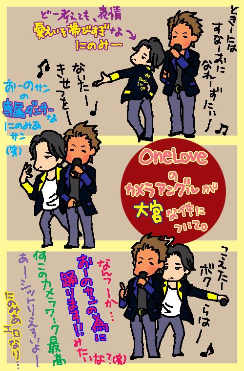君と僕の~DISC1-06