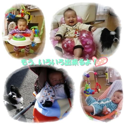 2010-10-27-02.jpg