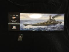 戦艦大和001