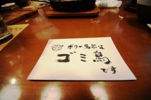 DSC_4268.jpg