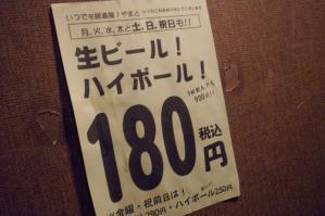 RIMG3592.jpg