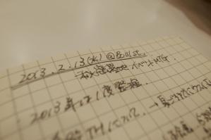 RIMG3832.jpg