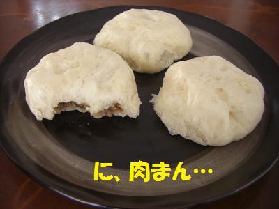 肉まん・・・?